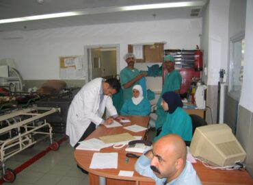 Cardochirurgia pediatrica nel West Bank Cisgiordania