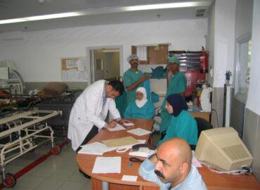 Cardochirurgia pediatrica nel West Bank Cisgiordania